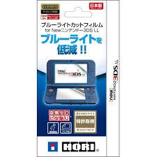 3ds Xl Blue Light No Screen Blue Light Cut Film For New 3ds Ll