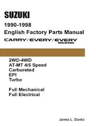 suzuki carry every 1990 1998 english factory parts catalogue by suzuki carry every 1990 1998 english factory parts catalogue