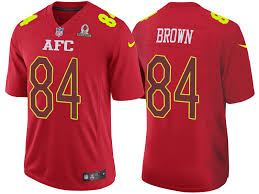 Antonio Jersey Bowl Pro For Sale Brown