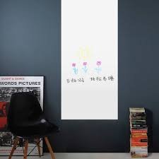 whiteboard for home office. Whiteboard Office Wall Sticker Removable Erasable White Board Kids Room Decals-in Stickers From Home \u0026 Garden On Aliexpress.com   Alibaba Group For
