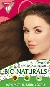 BIO NATURALS 100%, растительная <b>краска для волос</b>