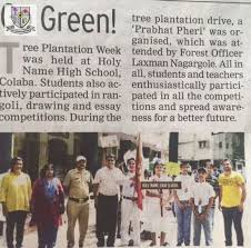 holy high school had tree plantation week holy high  in the month of in holy high school we had tree plantation week we had rangoli drawing and essay competition so also we had a prabhat pheri of