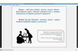 Загрузить Профессиональная этика библиотекаря диплом гипотеза Профессиональная этика библиотекаря диплом гипотеза в деталях