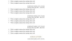 Resume Templates Apple Former Police Officer Sample Resume