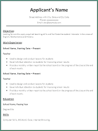 Teaching Resume Objective Dew Drops