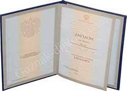 Купить диплом в Казани о высшем образовании goznak diplom Диплом для иностранцев