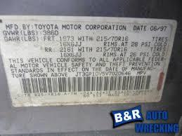 1997 toyota rav4 fuse box 21127884 646 to1197 1997 toyota rav4 fuse box 646 to1197 ebg682