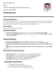 Image Result For Resume For Teachers In Indian Format
