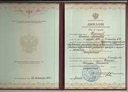 Имидж дизайнер Костина Наталья ОТЗЫВЫ