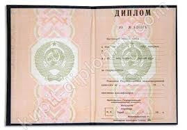 diplom srsr jpg ДИПЛОМ РСФСР