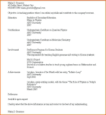 No Experience Resume Template Resume For High School Graduate With ...
