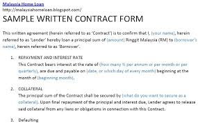 Written Agreement Template Basic Contract For Borrowing Money From ...