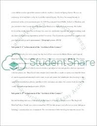 Facebook Outline Template How Biography Template Printable Candidate Short Personal Personal