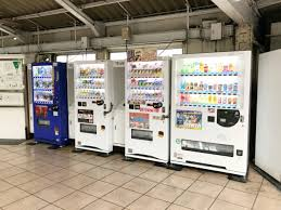 Vending Machine Secrets Mesmerizing Japanese Twitter Users Share A Secret Hiding On Platform Five At