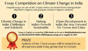 eu the hindu centre essay writing competition  eu the hindu centre essay writing competition