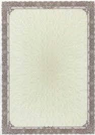 Бланки с защитой сертификаты дипломы грамоты свидетельства  Чистый бланк с защитой 015 c