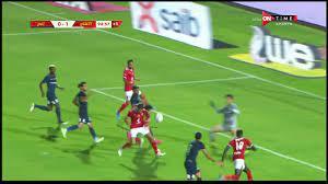 أهداف مباراة الأهلي ضد إنبي اليوم - سوبر كورة