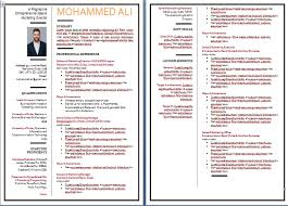 Cv Writing Sample Templates Dubai Forever Com
