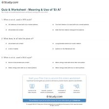 Quiz Worksheet Meaning Use Of Et Al Studycom