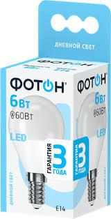 Лампочки, элементы питания: <b>ФОТОН</b> – купить в сети магазинов ...