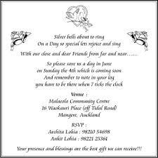 silver anniversary invitation wordings