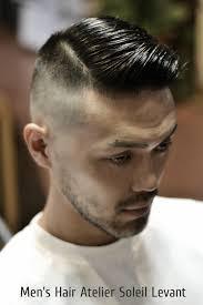 Haircut Special ロカビリー ファッション メンズメンズ 髪ヘア