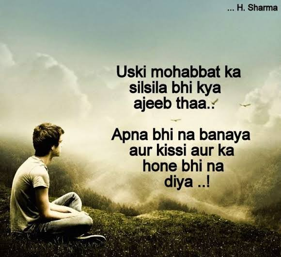 heart touching lines for facebook status in urdu