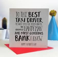 Father Day Card Rome Fontanacountryinn Com