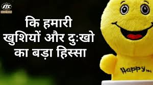 Smile Life Inspiring Quotes Motivational Life Quotes Hindi Life Changing Lines Etc Video