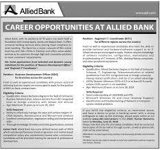 trainee job bank islami jobs karachi interior sindh bank islami regional it coordinator job allied bank limited business development officer 15 2014