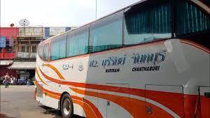 สถานีบขส.บุรีรัมย์ - YouTube