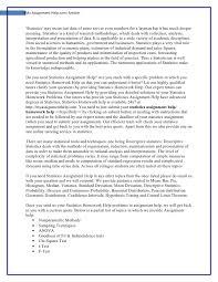 Student essays australia