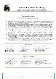 Cv Format For Airlines Job Cabin Crew Job Description Template Cv Senior Resume Jobs Format