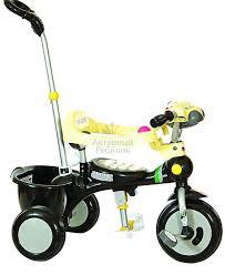 <b>Трехколесный Jaguar</b> MS-0560, <b>велосипеды</b> детские с ручкой ...