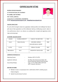 Resume Preparation Classy How To Prepare A Resume For An Interview Unique Resumes Preparation