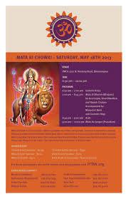 Very Mata Ki Chowki Invitation Eo41 Advancedmassagebysara