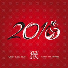 Chinese New Year Greeting Card 2016 Vector Illustration Of Design