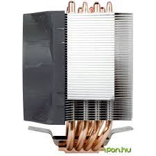 ARCTIC COOLING Freezer 13 CO - iPon - hardware and software news, reviews,  webshop, forum