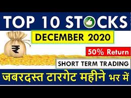 best stocks for december 2020 short