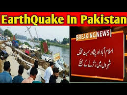 Earthquake of magnitude 5.8 jolts pakistan. Today Earthquake In Pakistan Latest News Earthquake In Islamabad Peshawar Pakistan News Youtube