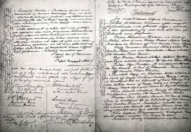 Image result for Alfred Nobel signed his last will and testament at Paris' Swedish-Norwegian Club.