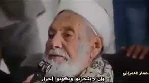 وفاة الشيخ محمد بن إسماعيل العمراني في اليمن - YouTube