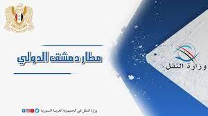 وزارة النقل السورية توضح إجراءات تفعيل أجهزة الخليوي للقادمين إلى بلادهم -  RT Arabic