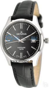 Купить <b>женские часы</b> бренд <b>Grovana</b> коллекции 2020 года в ...