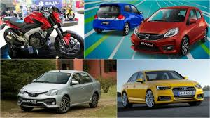 new car launches of bajajCars bikes launching in September from Bajaj Pulsar VS400 to new