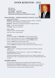 Resume Examples For Hospitality Industry Best Resume Format For Hotel Industry Awesome Perfect Job Cv Formats 55
