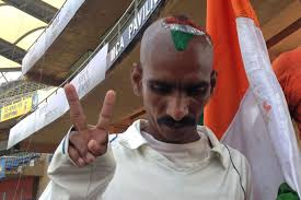 Image result for Sudhir Gautam