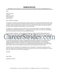 First Year Teacher Cover Letter Photos Hd Goofyrooster