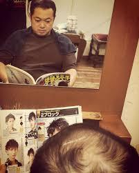 杉本知香さんのインスタグラム写真 杉本知香instagram髪型への探究