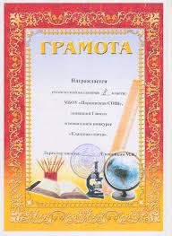 Бланки дипломов по математике для детей ru очки для экстрим спорта с диоптриями головне управлння держслужб в луганськй област